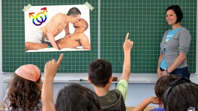 Секс урок в германии