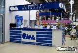 В Бресте открылся гипермаркет строительных материалов «ОМА»