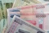 «Старые» деньги банки Беларуси будут принимать и в новом году, но только от субъектов хозяйствования