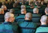 Беларусь занимает 14 место в мире по количеству заключенных