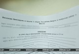 Министерство по налогам и сборам разослало больше 200 тысяч «писем счастья»