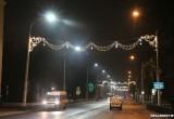 На улице Ленина частично заменили фонари