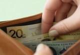 1 января ожидается существенное увеличение минимальной зарплаты