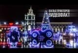 Белорусские трактора станцевали вальс и танго на новогоднем шоу