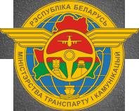 Брестский ГУАК