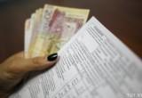 В Брестской области утвердили тарифы ЖКУ