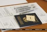 В Беларуси изменены правила приёма в ВУЗы и ССУЗы