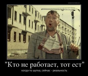 Новости поселка лазарев николаевский район