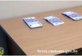 На «Варшавском мосту» задержали россиян, пытавшихся вывезти за границу более 35 тысяч евро