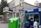 Активисты в Бресте пытаются добиться переноса табачного киоска с остановки «Областная больница»