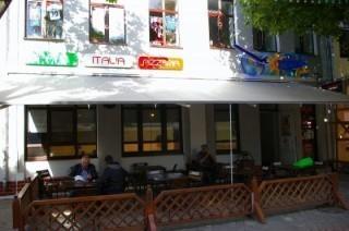 Italia Pizzeria (Италия Пиццерия)