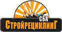 ООО СБА Стройрециклинг , Аренда строительной техники