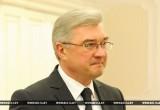Новый министр здравоохранения Беларуси и новые руководители исполнительной власти в Бресте
