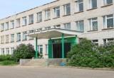 Для модернизации школ Брестской области Всемирный банк направит больше 10 миллионов долларов