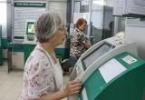 4 февраля возможны сбои в работе с банковскими картами