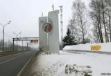 Как будет проходить пограничная зона с Россией?