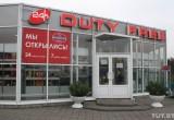 Белорусский табак и алкоголь при продаже в Duty Free ещё на год освободили от акцизов