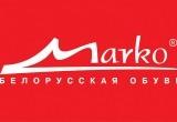 Правительство предоставило гарантии в погашении основного долга по кредитам «Марко»