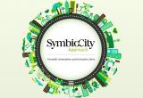 7-8 февраля Брест посетят шведские эксперты для обсуждения концепции «умного города»