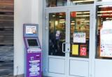 Услуги более 100 новых провайдеров можно теперь оплатить в терминалах ГоСТ в Бресте