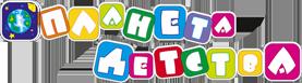 ЧУП Планета детства - интернет-магазин детских игрушек, велосипеды для детей, Детский магазин игрушек