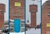 Водонапорную башню на Карбышева приобрел минский «Стратег» за 13 тысяч долларов
