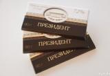 В Беларуси в продажу поступил шоколад «Президент», анонсированный Лукашенко