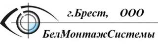 БелМонтажСистемы