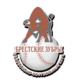 Брестские Зубры, Бейсбольно-Софтбольный клуб