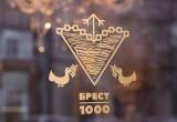 Дизайнер опубликовал усовершенствованную версию логотипа-лидера к 1000-летию Бреста