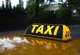 В Бресте посадили бывшего владельца службы такси