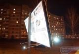 Ветер на Брестчине оставил без света 36 деревень, повредил билборд и сдул прицеп