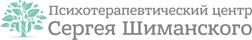 Психотерапевтический центр Сергея Шиманского ЧУП