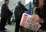 Как сильно отличаются пособия по безработице в Бресте, других регионах Беларуси и странах?