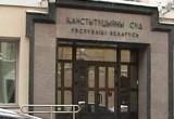 Конституционный суд Беларуси не увидел нарушений закона в декрете о тунеядстве