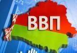 ВВП Беларуси в январе-феврале снизился еще на 1%