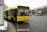 В Бресте завершилось расследование дела в отношении водителя автобуса, сбившего насмерть брестчанку