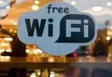 На вокзале в Бресте к лету появится бесплатный Wi-Fi