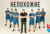 БГК имени Мешкова снял кавер на клип «Непохожие» группы «Quest Pistols Show»