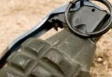 Сувенирная граната парализовала движение на «Варшавском мосту»