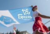 Утвержден логотип к 1000-летию Бреста