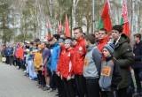 Около 200 человек приняли участие в легкоатлетическом забеге «Память-2017» в Бресте