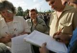 Брестским активистам не разрешили провести пикет против повышения цен на ЖКХ