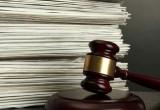 Бывшего милиционера из Бреста приговорили к 4 годам колонии за невозврат 400 тысяч долларов долга