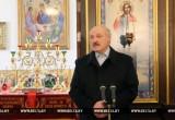 Лукашенко заверил белорусов в преодолении всех сложностей в стране
