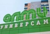 В Бресте госпитализировали мужчину, который травмировался в ходе ссоры возле магазина на Вульковской