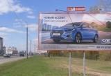 Hyundai открыл в Бресте свой автосервис