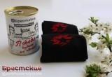 Брестский чулочный комбинат выпустил специальные носки ко Дню Победы