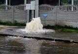 На Пушкинской неожиданно появился фонтан