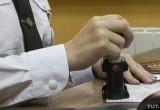 Таможенники задержали белоруса с паспортом, срок действия которого истек 12 лет назад